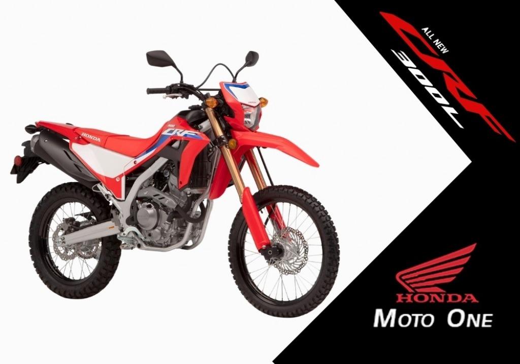 Honda CRF 300 L 2021